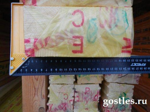 Строганный сухой брус 150х200